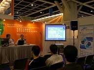 Eastop ERP Expo & seminar - photo8